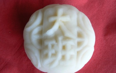 Moon cakes can be tasty!